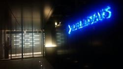 東京出張ホテル.jpg